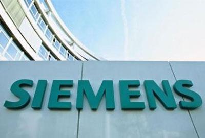 Power: FG denies plans to handover DISCOs to Siemens