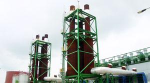 Lafarge WAPCO's new 90mw thermal plant