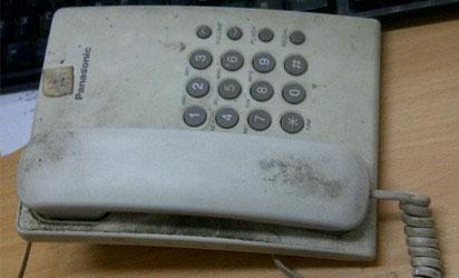 land-phone