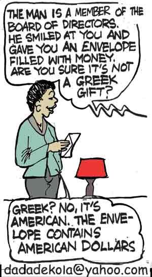 Greek-gift