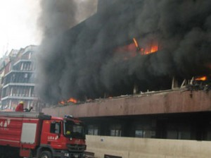 Great Nigeria Insurance Company Limited, popularly called Great Nigeria House on  fire.