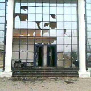 •One of the banks attacked