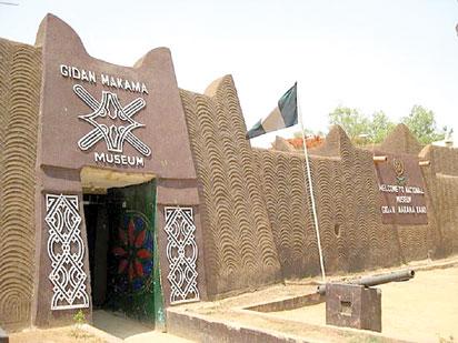Gidan Makam Museum, Kano