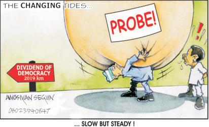 Change-probe