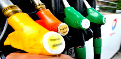 Image result for Fuel price rises to N205, under recovery hits N60/litre