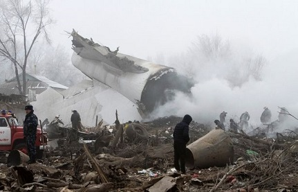 Chile cargo plane crashed with 38 onboard, search operation underway – Air Force