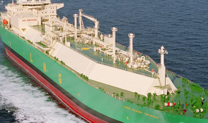 NLNG pays $489m in taxes to FG, states, local govts