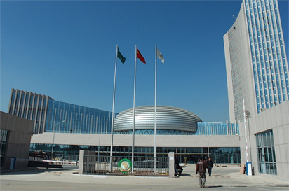 Nigeria assumes Chair, AU Peace and Security Council