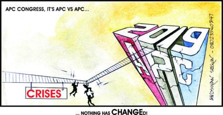 ward congress : APC Vs APC