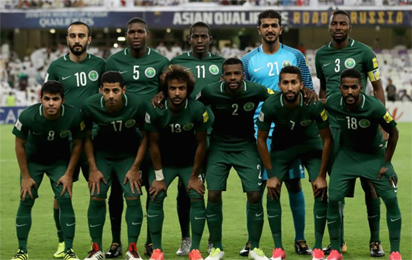 World Cup referee under investigation in Saudi Arabia