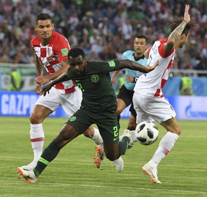 nigeria breaking croatia vs nigeria eagles humbled