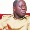 Oshiomhole: Electrifying the APC Campaign Train