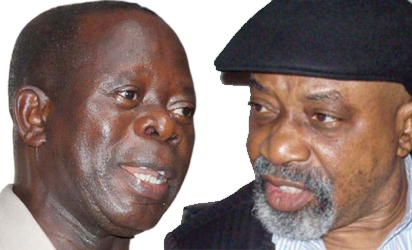Image result for Fraud in NSITF: Why we can't inaugurate board, Ngige tells Oshiomhole