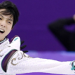 Injured Hanyu pulls out of skating Grand Prix finale