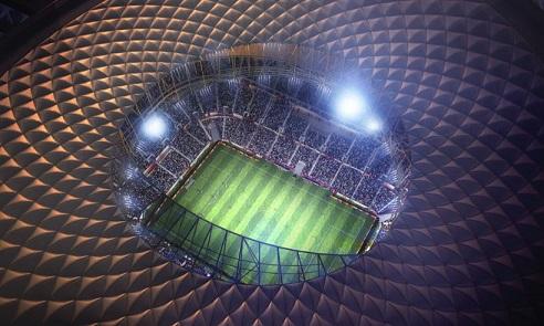 Lusail Stadium in Qatar