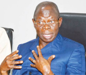BREAKING: Appeal Court upholds Oshiomhole's suspension as APC Chairman