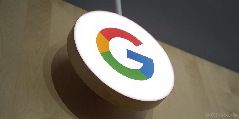 google, youths, Nigeria