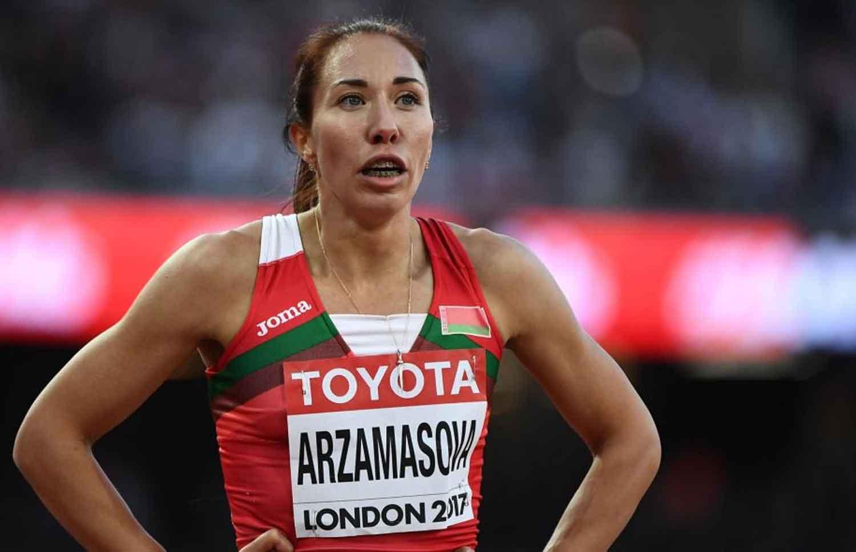 Arzamasova