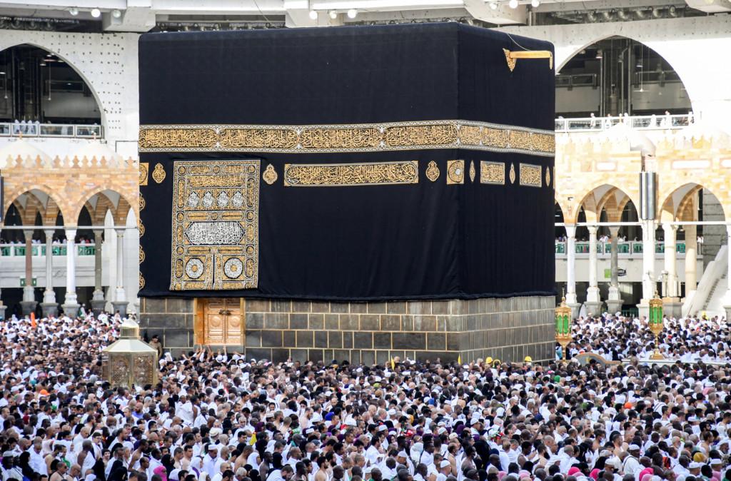 We're awaiting Saudi's decision on Hajj 2020 — NAHCON Chair