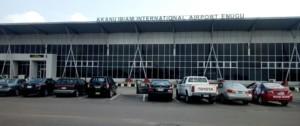 Akanu Ibiam airport reopens