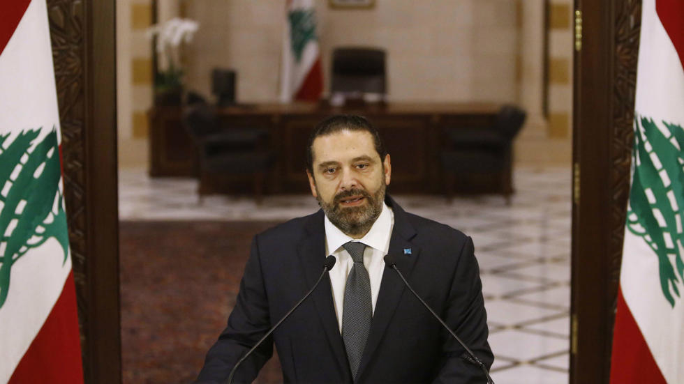 Hariri, Protest