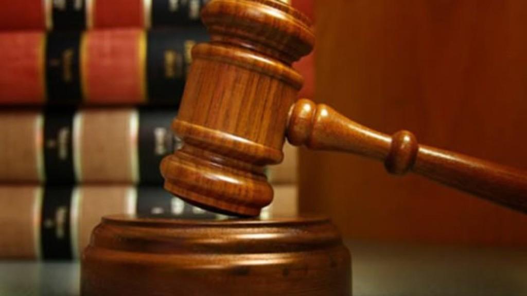 Court, Homosexuality