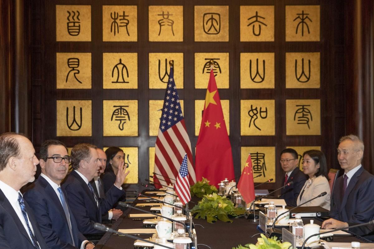 China, U.S., Uighur