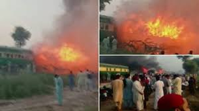 Pakistan, fire