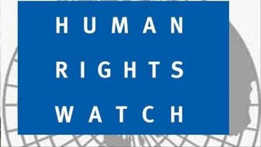 Israel, Human Rights Watch