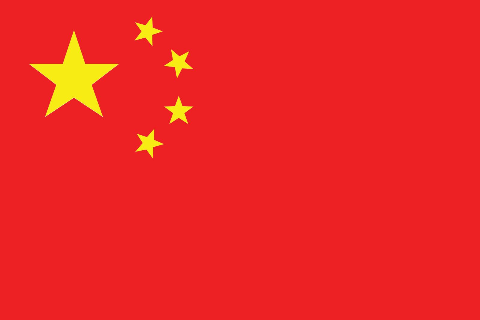 China, Tech