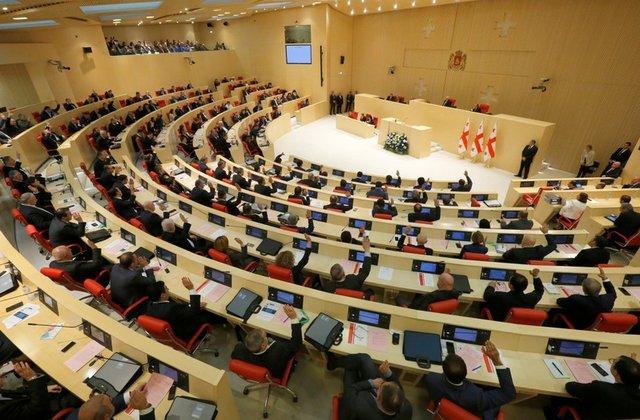 Georgia parliament
