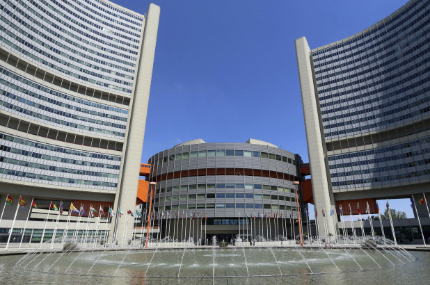 UN, United Nations, Hackers