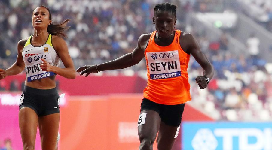 Niger, Athletics