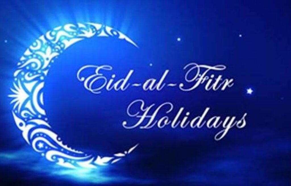 Eid-El-Fitr: We should not relent in our prayers to end COVID-19 Pandemic — Senator Shekarau