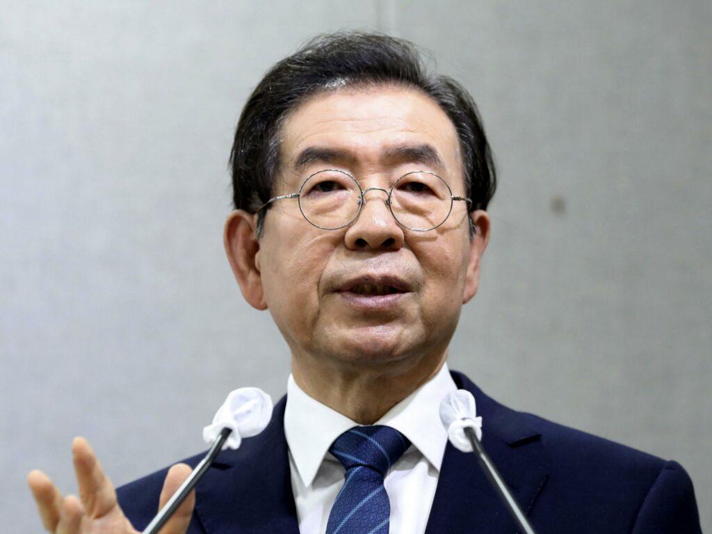 Seoul mayor found dead after '#MeToo allegations'