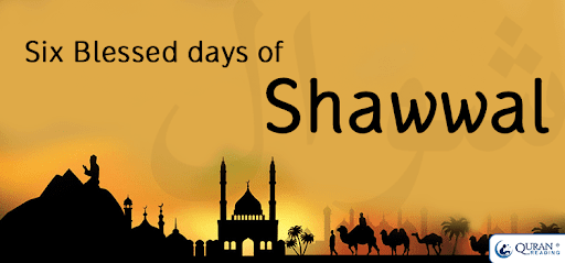 A year benefit awaits you before Shawwal ends