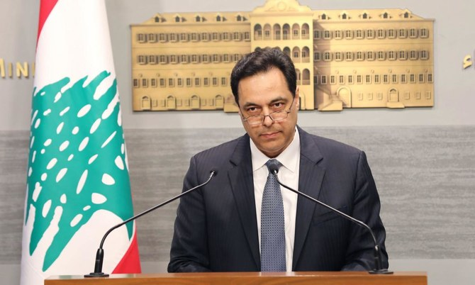 Breaking: Afermath of Beirut explosion: Lebanon's PM Diab announces resignation of government