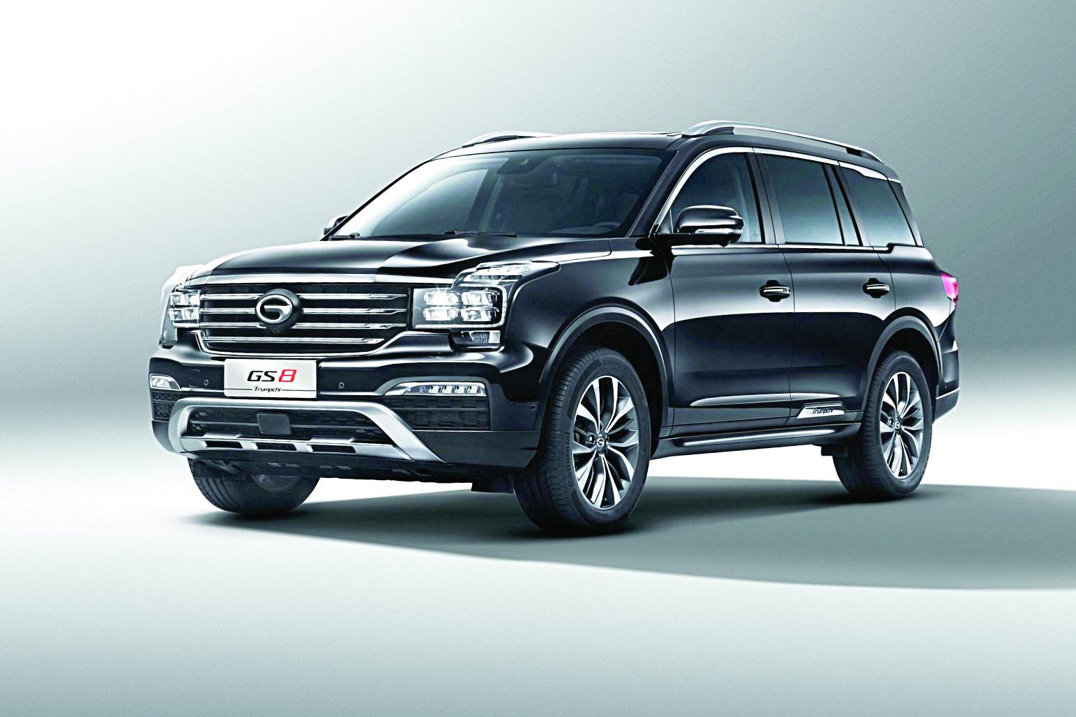 Lagos judiciary receives new GAC GS8 SUVs