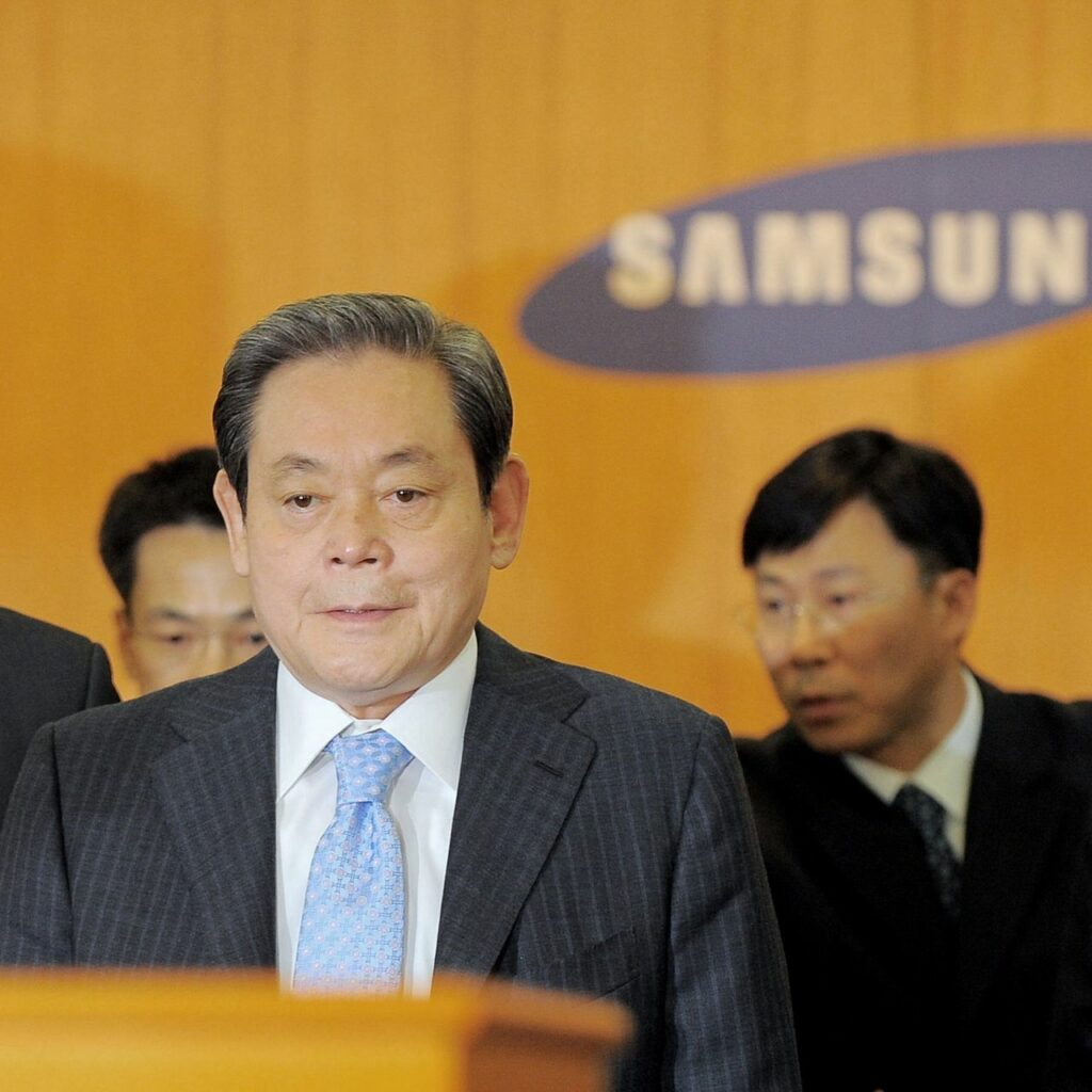 Samsung Electronics chairman Lee Kun-hee dies aged 78