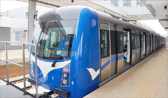 management of the Abuja Metro light rail project